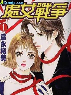 战斗处女丝碧亚 Vol.03 绝望的轮奸